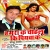 Listen to Boliya Ae Gori from Hamara Ke Chahelu Ki Piyawa Ke