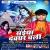 Listen to Bhangiya Pis Ke Pilawa Ho from Saiya Devghar Chali