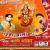 Listen to Jaldi Raua Aayi Jija from Lehda Wali Maiya