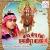 Listen to Maiya Dulari Ke from Chala Mela Dekhe Samastipur Bajar Me
