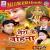 Listen to Meri Maiya Ji from Bhero Ke Bahina