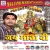 Listen to Malin Rovash from Jai Mata Di