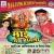 Listen to Lalki Chunriya Leke Aa from Mai Ghare Aaveli