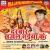 Listen to Aaye Hai Tere Navratre from Darbar Sajal Maiya Ke