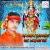 Listen to Hath Jori Ke Hum Padeni Paiyan Ho from Darbar Lagal Ba Maiya Ke