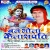 Listen to Lover Chahi from Bam Bhola Kailash Pati