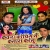Listen to Har Maal 10 Rupiya from Kawana Coching Me Class Karelu