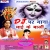Listen to Kaise Chadaib Lal Chunari from D J Per Gana Mai Ke Baji