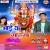 Listen to Pardhanva Ke Gadi Se from Mai Ke Mahima