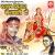 Listen to Mai Gaunga Bas Jagrata from Sajal Singaar Sherawali Ke