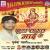 Listen to Jhuliva Lagavalu E Mai from Jhula Lagal Mai Ke