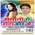 Listen to Pipe Rinch Se Kholata from Samani Me Roti Bor Ke