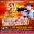 Listen to Devi Mai Ke Paunwa Pakhara from Trishul Sobhe Maiya Ke