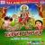 Listen to A Baghau Patar Ho Jaib from Chadail Ba Navratar