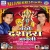 Listen to Aail Navratra Mai from Chadte Dushara Aweli