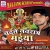 Listen to Chal Re Pujava Puja Kare from Chadte Navratra Maiya