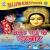 Listen to Maiya Ke Darbar Me from Chala Mai Ke Darbar