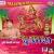 Listen to Aarti Shera Wali Ke from Chalia Maiya Ke Duwari