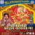 Jat Rahi Thawe Darshan songs