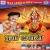 Listen to Kaljug Me Lel Aavtar from Durga Bhavani