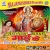 Listen to Mehndi from Koyaliya Jagawe Mai Ke