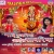 Listen to Kaune Nagariya from Mai Duariya Aail Sawariya