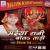 Listen to Patna Se Pan Ke Pataiya Lele Aaih from Maiya Rani Boleya Taadi