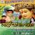 Listen to Thawe Nagriya Dur Ba from Mati Ke Murti Se Maiya Bol Dihe
