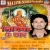 Listen to Aaili Sevka Duwari from Nimiya Ke Chaw