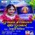 Listen to Bhukhani Bhakawati Chhat Aitwar from Bhukhani Bhakhauti Chhath Aitwar