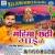 Listen to Jaib Ghate Daura Mathe from Mahima Chhathi Mai Ke