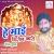 Listen to Dekhabu Kaise Dasahara from Hey Maai Nirog Kari