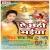Listen to Dev Munga Ghatiya Pa from Ae Chhathi Maiya