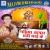 Listen to Sardha Se Kar Bhauji Chhath Ke Bartiya from Mahima Apar Chhathi Mai Ke
