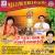 Listen to Hath Jodi Karatani from Chhathi Maiya Balam Ke Nokari Lagvaidi