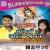 Listen to Baba Bujhel Mor Presani from Bhagiya Mai Basela Paran
