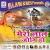 Listen to Kawar Leke Nachata Kawriya from Bhairo Lal Jogi Ho