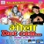 Bhola Dot Com songs