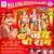 Listen to Lakhan Ke Bhabhi from Jai Shree Ram