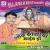 Listen to Beju Nath Ke Manai La from Leke Kanwariya Aayib Ho