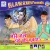 Listen to Baba Avtani Ho from More Jal Thope Thop Chuvta
