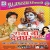 Listen to Par Gail Chhala from Raja Ji Devghar Chalia