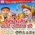 Listen to Shiv Ji Raure Jhouiya Ho from Shiv Ji Raure Jhoriya Ho