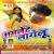 Listen to Sat Ke Sutab Ta Rawaru Man Nahi Mani from Omelette Lagela