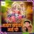 Listen to Saki Aayil Rahi Maiya Angnwa Me from Aail Navratre Maiya Ke