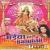Listen to Jhula Jhulela Maiya Rani from Maiya Mori Bahubali