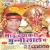 Listen to Daine Marlash Matia from Mai Daya Kari Munni Lal Pe