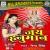 Listen to Jay Hanuman Bir Blwan from Jay Hanuman