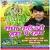 Listen to Banke Bihari Mere from Radha Rani Karo Hum Pe Raham