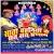 Listen to Jhumela Nimiya Gachhiya Jhume Arhul from Sato Bahiniya Ke Sat Sat Pranam Ba